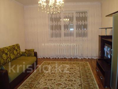 2-комнатная квартира, 62 м², 6/9 эт. помесячно, Сауран 3/1 за 130 000 ₸ в Нур-Султане (Астана) — фото 5