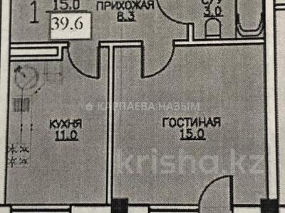 1-комнатная квартира, 40 м², 12/14 этаж, проспект Рахимжана Кошкарбаева 45 за 12.5 млн 〒 в Нур-Султане (Астана), Алматы р-н