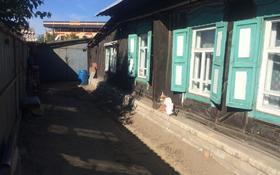 3-комнатный дом, 43 м², 6 сот., Менжинского 57а — Пестеля за 5.5 млн 〒 в Семее