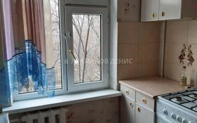 3-комнатная квартира, 59 м², 4/5 этаж, Алимжанова — Валиханова за 21.5 млн 〒 в Алматы