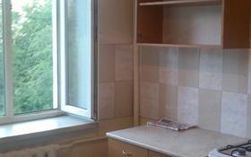 1-комнатная квартира, 30 м², Габдуллина — Ауэзова за 10 млн ₸ в Алматы, Бостандыкский р-н