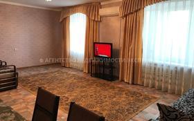 4-комнатная квартира, 98 м² помесячно, Азаттык 71 за 180 000 〒 в Атырау