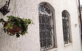 7-комнатный дом, 400 м², 14 сот., мкр Ерменсай за 195 млн ₸ в Алматы, Бостандыкский р-н