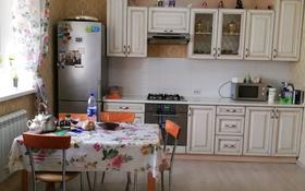 4-комнатный дом, 130 м², 4 сот., Партизанская — Ауэзова за 30 млн 〒 в Петропавловске