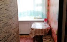 2-комнатная квартира, 41 м², 9/9 этаж, Пр.Евразия — Айтиева за 5.2 млн 〒 в Уральске