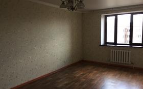 1-комнатная квартира, 43 м², 5/9 этаж, Улытау 50/1 за 9.5 млн 〒 в Нур-Султане (Астана), Сарыарка р-н