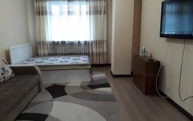 1-комнатная квартира, 47 м², 2/18 эт. посуточно, Сарыарка — Жангельдина за 5 000 ₸ в Астане, Сарыаркинский р-н