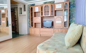 2-комнатная квартира, 45 м², 3 этаж посуточно, улица Ауэзова 42 за 7 000 〒 в Экибастузе