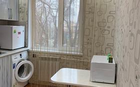 1-комнатная квартира, 40 м², 3/5 этаж посуточно, Казыбек би — проспект Жамбыла за 8 000 〒 в Таразе