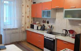 1-комнатная квартира, 42 м², 3/9 эт., мкр Самал-2 — Бектурова-Мендикулова за 28 млн ₸ в Алматы, Медеуский р-н