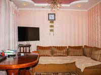 3-комнатная квартира, 65 м², 6/9 этаж