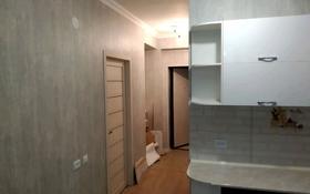 1-комнатная квартира, 36 м², 1/6 этаж, мкр Шугыла за 12.5 млн 〒 в Алматы, Наурызбайский р-н