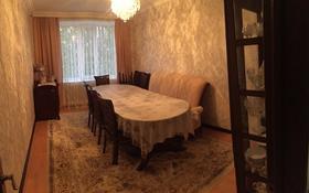 3-комнатная квартира, 64 м², 4/5 эт., Джангельдина — Бейбитшилик за 21 млн ₸ в Нур-Султане (Астана), Сарыаркинский р-н