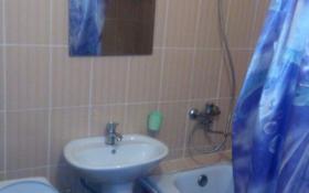 1-комнатная квартира, 41 м², 2/5 этаж посуточно, Шашкина 33 — Аль-Фараби за 5 000 〒 в Алматы, Бостандыкский р-н