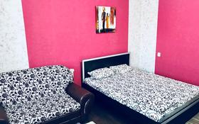 1-комнатная квартира, 42 м², 3/5 этаж по часам, Мкр Степной 1 18 за 750 〒 в Караганде, Казыбек би р-н