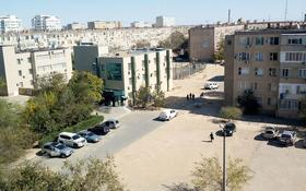 2-комнатная квартира, 50 м², 6/9 этаж, 12-й мкр 26 за 9 млн 〒 в Актау, 12-й мкр