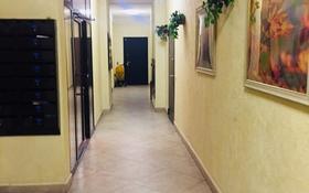 1-комнатная квартира, 39 м², 5/9 эт. посуточно, ул. Керей Жанибек хандар 12 — Кабанбай батыр за 8 000 ₸ в Астане, Есильский р-н