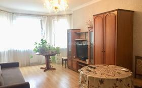 2-комнатная квартира, 63 м², 5/12 этаж, Туркестан 10 — Ханов Керея и Жанибека за 22.5 млн 〒 в Нур-Султане (Астана), Есиль