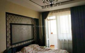 4-комнатная квартира, 147 м², 7/17 эт., Шамши Калдаякова 11 за 40 млн ₸ в Астане, Алматинский р-н
