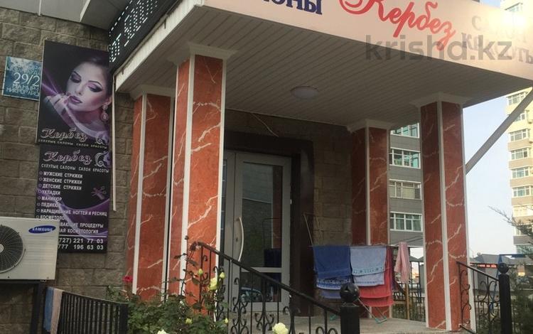 Помещение площадью 50 м², мкр Мамыр-1 — Шаляпина/Момышулы за 40 млн 〒 в Алматы, Ауэзовский р-н
