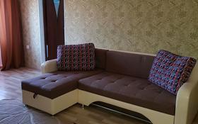 2-комнатная квартира, 40 м², 2/4 этаж посуточно, Жусупа 35 — Ауэзова за 4 000 〒 в Экибастузе