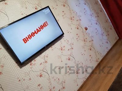 1-комнатная квартира, 34 м² посуточно, Усть-Каменогорск за 7 000 ₸ — фото 5