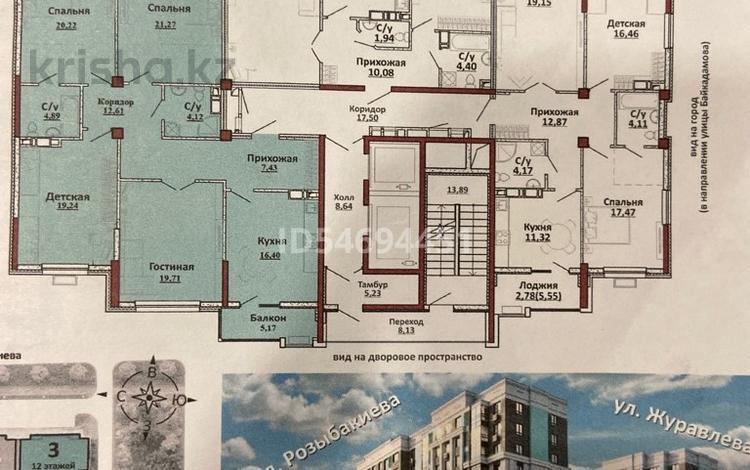 4-комнатная квартира, 125.89 м², 12/12 этаж, Розыбакиева 181А за 85 млн 〒 в Алматы, Бостандыкский р-н
