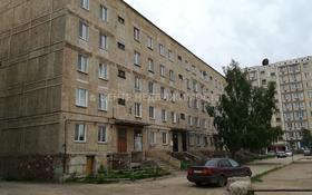 3-комнатная квартира, 63 м², 2/5 эт., Уалиханова 198 за 13.7 млн ₸ в Кокшетау