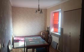 2-комнатная квартира, 48 м², 4/4 эт., Бейбитшилик 24А за 7.5 млн ₸ в Шымкенте, Аль-Фарабийский р-н