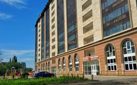 4-комнатная квартира, 191.2 м², 2/12 этаж, Касымова 28 — Шакарима за 89.5 млн 〒 в Алматы, Бостандыкский р-н