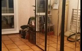 4-комнатная квартира, 71 м², 3/5 эт., 10 мкр. 15 за 14.2 млн ₸ в Уральске