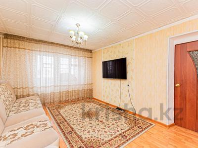 3-комнатная квартира, 75.9 м², 2/5 этаж, Суворова 14 — Конституции за 17 млн 〒 в Нур-Султане (Астана), Сарыарка р-н — фото 16