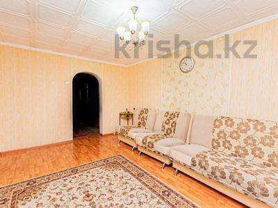 3-комнатная квартира, 75.9 м², 2/5 этаж, Суворова 14 — Конституции за 17 млн 〒 в Нур-Султане (Астана), Сарыарка р-н — фото 18
