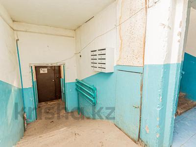 3-комнатная квартира, 75.9 м², 2/5 этаж, Суворова 14 — Конституции за 17 млн 〒 в Нур-Султане (Астана), Сарыарка р-н — фото 24