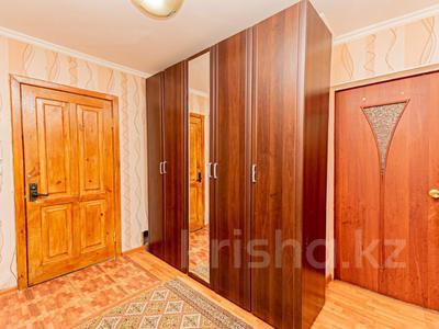 3-комнатная квартира, 75.9 м², 2/5 этаж, Суворова 14 — Конституции за 17 млн 〒 в Нур-Султане (Астана), Сарыарка р-н — фото 3