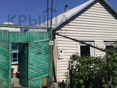 2-комнатный дом, 42 м², 240 сот., 8ая Краснознаменная 12А — Койшыбаева за 7.5 млн 〒 в Семее — фото 3