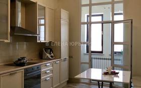 4-комнатная квартира, 144 м², 3/7 этаж, Панфилова 1 за 79 млн 〒 в Нур-Султане (Астана), Есильский р-н