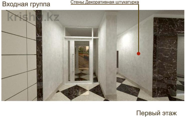 3-комнатная квартира, 91.55 м², 4/9 этаж, Туркестан 34 — проспект Улы Дала за ~ 27 млн 〒 в Нур-Султане (Астана), Есиль р-н