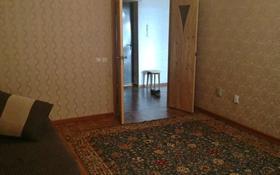 1-комнатная квартира, 40 м², 4/5 этаж, 6-й микрорайон 25 за 8.6 млн 〒 в Талдыкоргане
