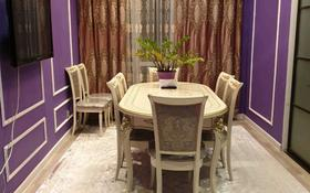 5-комнатная квартира, 120 м², 1/3 этаж, Алтын Арка 17 за 33 млн 〒 в Караганде, Казыбек би р-н