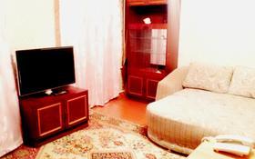 1-комнатная квартира, 45 м², 5/6 этаж посуточно, Шашубая 16 — Караменде-би за 4 000 〒 в Балхаше