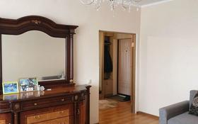 2-комнатная квартира, 66.5 м², 11/14 этаж, Кабанбай батыра 5/1 за 23.3 млн 〒 в Нур-Султане (Астана), Есиль р-н