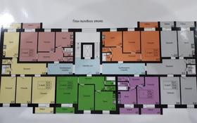 5-комнатная квартира, 135 м², 9/9 эт., Ауезова 203 к — Пушкина за 21.5 млн ₸ в Кокшетау