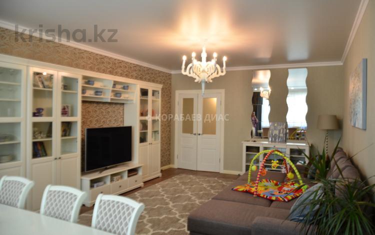3-комнатная квартира, 103 м², 14/15 этаж, проспект Кабанбай Батыра за 41 млн 〒 в Нур-Султане (Астана), Есиль р-н