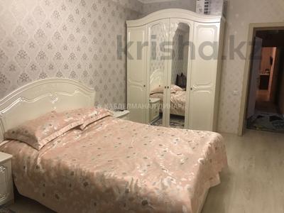 3-комнатная квартира, 97 м², 10/12 этаж, Егизбаева — Сатпаева за 44 млн 〒 в Алматы, Бостандыкский р-н — фото 6