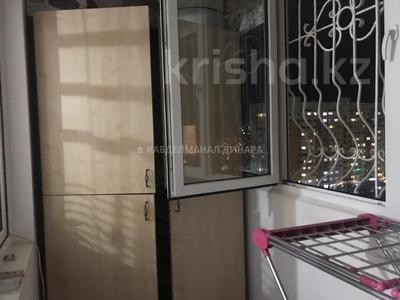 3-комнатная квартира, 97 м², 10/12 этаж, Егизбаева — Сатпаева за 44 млн 〒 в Алматы, Бостандыкский р-н — фото 9