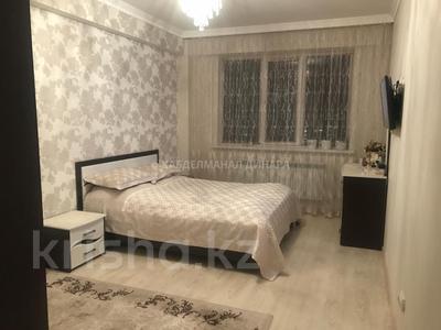 3-комнатная квартира, 97 м², 10/12 этаж, Егизбаева — Сатпаева за 44 млн 〒 в Алматы, Бостандыкский р-н — фото 7