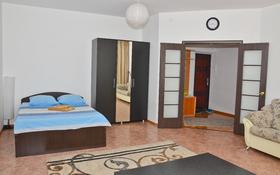 1-комнатная квартира, 45 м², 3/4 этаж посуточно, Ауэзова 111 — Темирбекова за 8 000 〒 в Кокшетау
