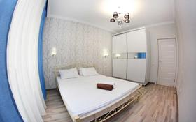 2-комнатная квартира, 60 м², 20/22 этаж посуточно, Мангилик Ел за 12 000 〒 в Нур-Султане (Астана)