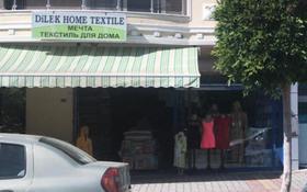Магазин площадью 90 м², Махмутлар, Барбарроса 7 за 94 млн 〒 в